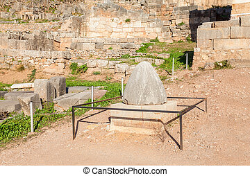 Omphalos Stone in Delphi - The Sacred Omphalos Stone, Navel...