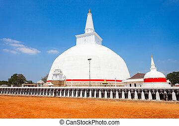 Ruwanwelisaya stupa in Anuradhapura, Sri Lanka - The...