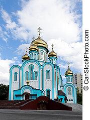 St. Vladimir Church, Kharkiv