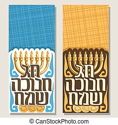 Vector vertical banners for Hanukkah holiday with copy space...