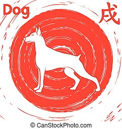 Chinese Zodiac Sign Dog over red whirl - Chinese Zodiac Sign...