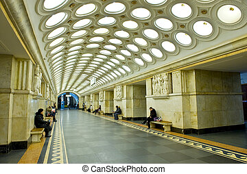 Moscow metro - The interior of metro station in Moscow,...