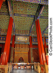 Confucius Temple in Beijing, China - Da Cheng Hall of the...