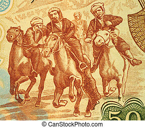Horsemen Competing at Buzkashi on 500 Afgani 1979 Banknote...