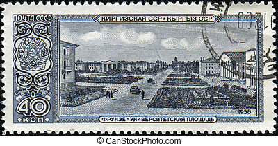 Frunze - now Bishkek, University Square - UNION OF SOVIET...