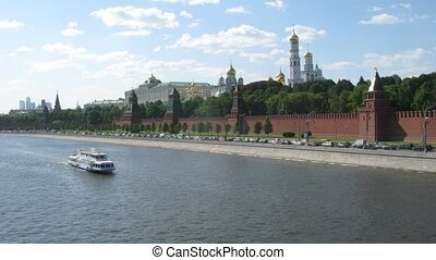 Walking ship and car traffic near Kremlin in Moscow, Russia....