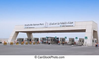 Gate of Khalifa Bin Salman Port in Dubai, UAE - DUBAI -...