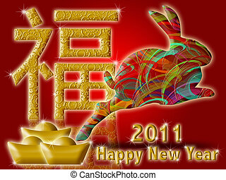 Happy Chinese New Year 2011 with Colorful Rabbit and Prosperity Symbol Illustration on Red