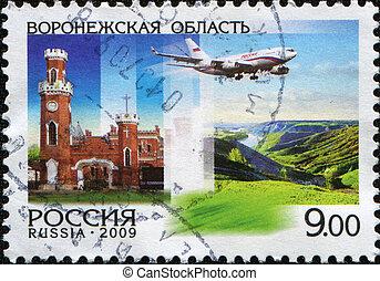 Voronezh Region - RUSSIA - CIRCA 2009: A stamp printed in...