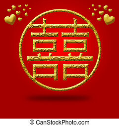 Circle of Love Double Happiness Chinese Wedding Symbols...