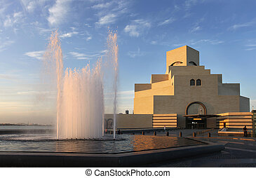 Islamic art museum Doha - A view of the imposing Museum of...