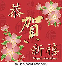 Chinês, Novo, ano, Saudação,...