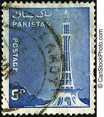 PAKISTAN - CIRCA 1978: A stamp printed in Pakistan shows...