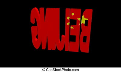 Beijing flag text rotate animation