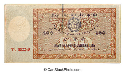 Old Ukrainian banknotes, 1918 year - Old Ukrainian banknotes...