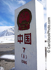 Chinese border stone - View of the Chinese border stone...