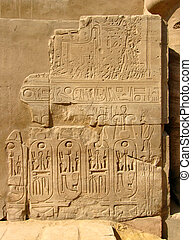 Egyptian hieroglyphics carved on the stela. From Karnak...