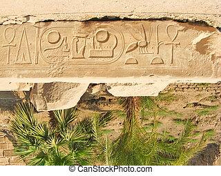 Egyptian hieroglyphics. Pattern from Karnak Temple,...