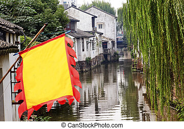 Ancient Chinese Houses Teahouse Flag Reflection in Water,...