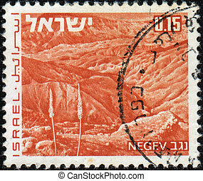 Negev - ISRAEL - CIRCA 1971: A stamp printed in Israel shows...