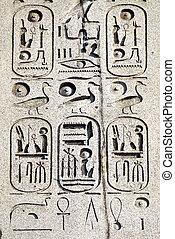 Egyptian hieroglyphs - Closeup Egyptian hieroglyphs on...