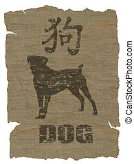 Dog Zodiac icon