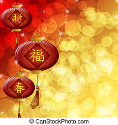 Happy Chinese New Year Lanterns with Blurred Background -...