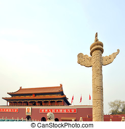 China Totem Cloumn at sunset - In front of famous Tiananmen...