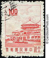Taipei, Yangmingshan National Park, Chung-Shan Hall is part...