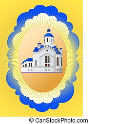 Christian church. - Abstract background with Easter egg...