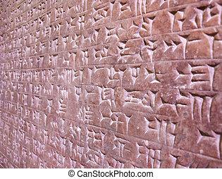 cuneiform, scrittura