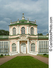 Kuskovo estate: Greenhouse - Cental part of the Greenhouse...