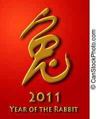 Year of the Rabbit Chinese Calligraphy Gold on Red Background