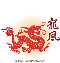 Red dragon. Vector illustration for you design