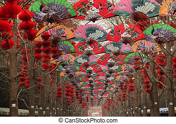 Paper Fans Lucky Red Lanterns Chinese Lunar New Year...