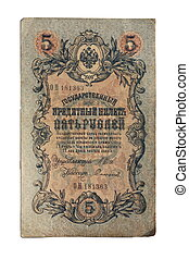 Old Russian rouble isolated on whi
