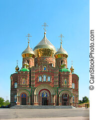Cathedral of Grand Prince St. Vladimir