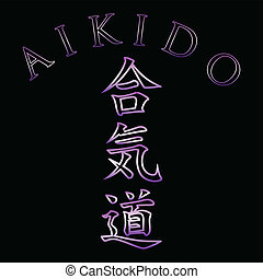 Aikido symbol-Path of harmony throu - Aikido symbol...