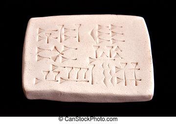 Cuneiform Tablet - Ancient cuneiform tablet with Assyrian...