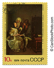 Postage stamp. - USSR - CIRCA 1974: A stamp printed in USSR...