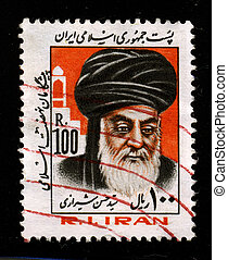 Postage stamp - IRAN-CIRCA 1980:A stamp printed in IRAN...