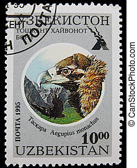 canceled postage stamp - post stamp printed in Republic of...