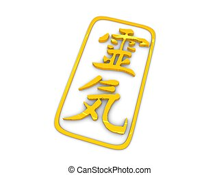 Reiki - 3d rendering, Reiki gold kanji text in 3d isolated...