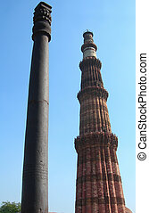 Qutb Minar, Delhi India - Qutub Minar brick minaret and iron...