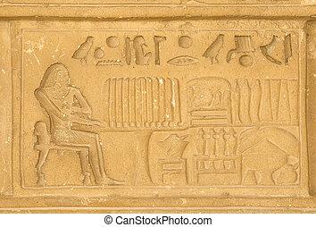egyptian hieroglyphics from saqqarah, cairo