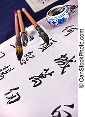 Caligraphy by Hand - Hand drawn caligraphy and art