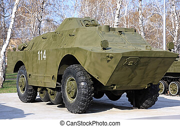 Reserved reconnaissance patrol machine - BRDM-2. Reserved...