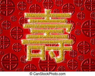 Chinese Birthday Longevity Golden Calligraphy Symbol Red -...