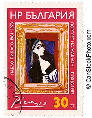 Postage - BULGARIA - CIRCA 1973: A stamp printed in Bulgaria...