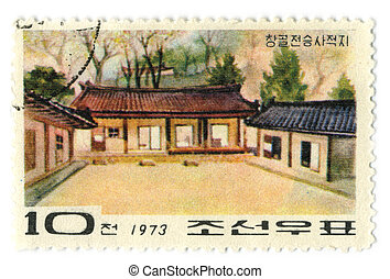 Postage stamp - NORTH KOREA - CIRCA 1973: A stamp printed in...